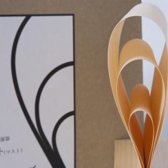 Design Japonais, humidificateur écologique