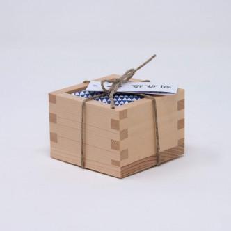 Petit coffret cadeau en bois de cyprès, boîte en origami et sel de sésame