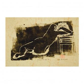 Estampe originale n°29, pièce unique par Gilles Bourgeade.